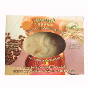 MÝDLO peelingové (ruèní výroba) 95g - KOSMETIKA - zvìtšit obrázek