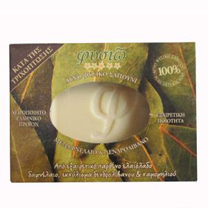 MÝDLO s obsahem laurelového a olivového oleje (ruèní výroba) 95g - Mýdla tuhá a konfety - zvìtšit obrázek