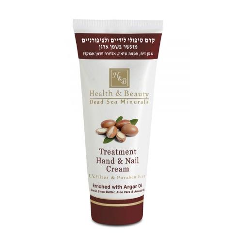 Multivitamínový krém na ruce a nehty - ARGAN 180 ml - Dead Sea - zvìtšit obrázek